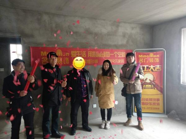 中华四季城